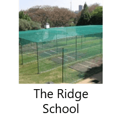 The-Ridge-School-cricket ball machine for sale cricket ball pitching machine cricket bowling machine cricket bowling machine south africa concrete cricket pitch cement cricket pitch